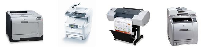 drukarki laserowe atramentowe skanery urządzenia wielofunkcyjne